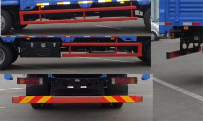 车辆名称: 平头柴油载货汽车 车辆型号: ca1121pk2l3ea80 底盘型号