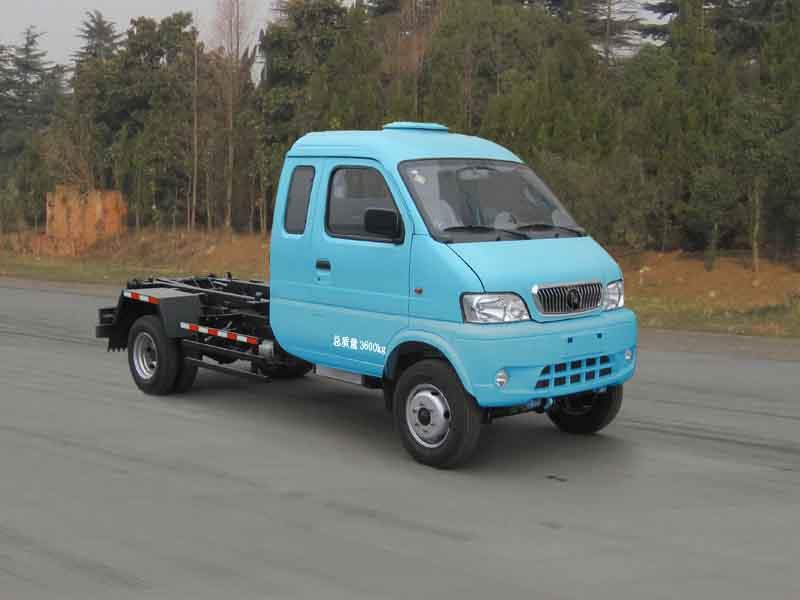 dnf2011i#iz^ZYp_中悦牌zyp5040zxx1型车厢可卸式垃圾车
