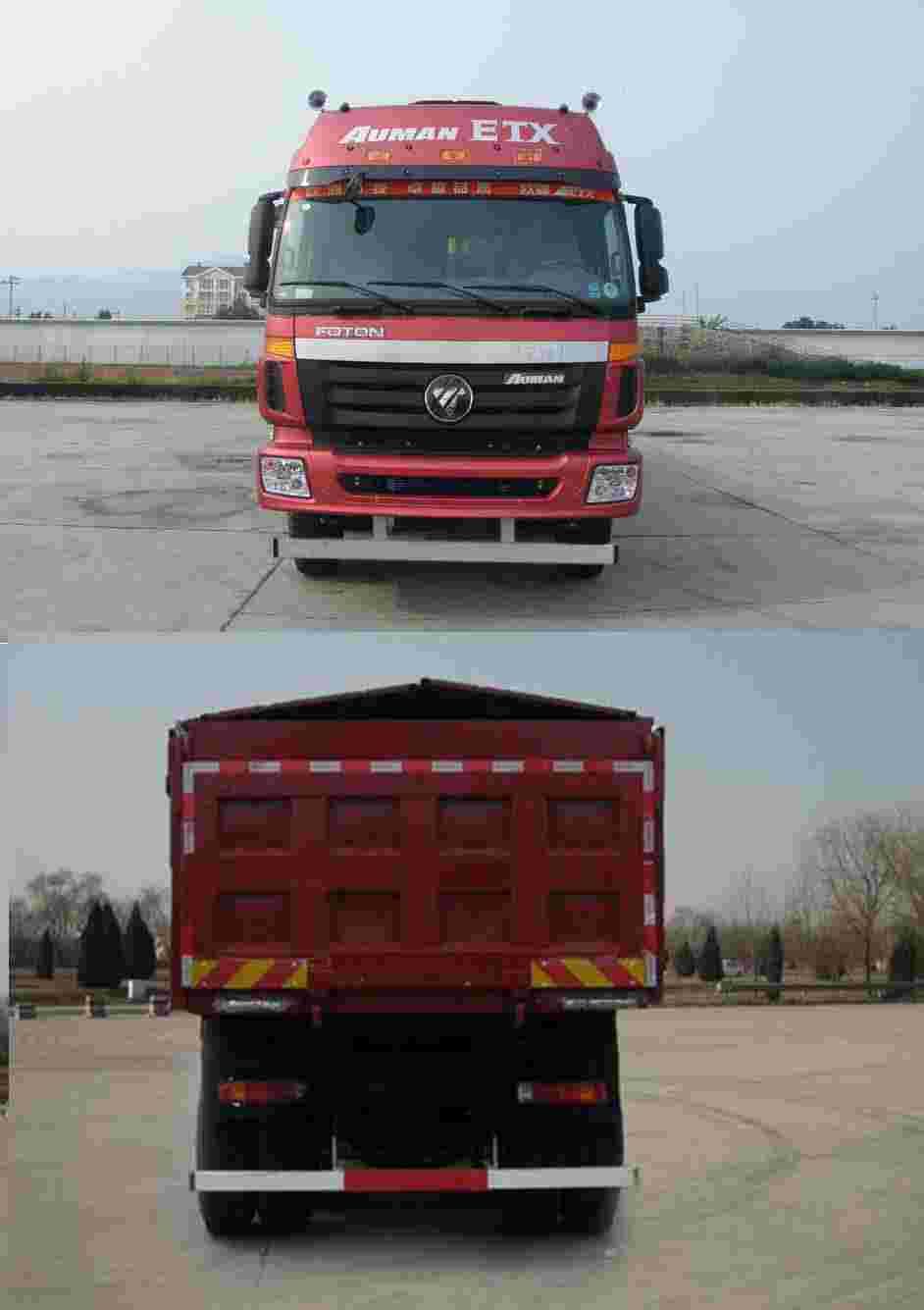 欧曼牌bj3313dmpkj-xa型自卸汽车图片