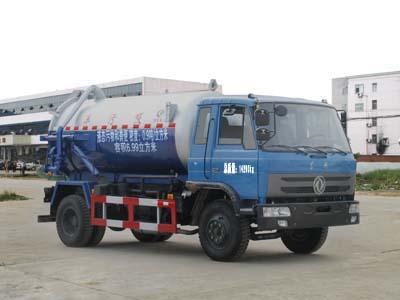东风145吸污车(8吨吸污车)