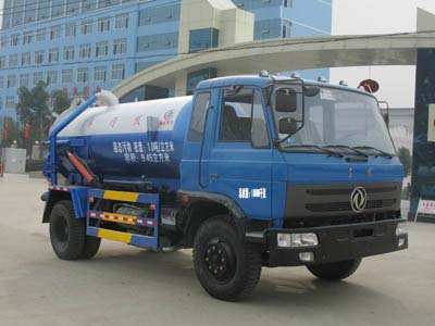 东风153吸污车(10吨吸污车)