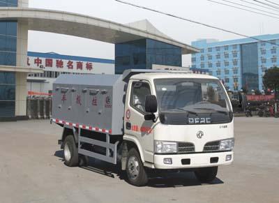 东风多利卡5方密封自卸式垃圾车