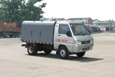 国四东风柴油小型密封自卸式垃圾车