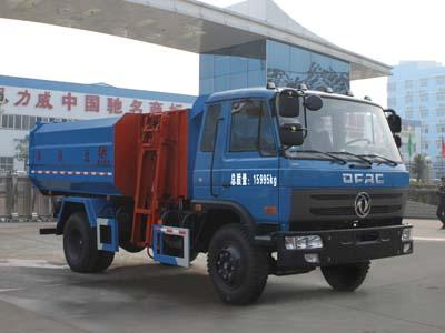东风145挂桶垃圾车