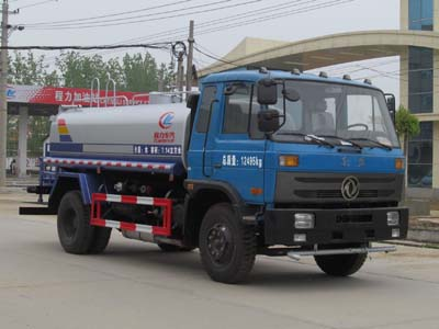 145(10吨)绿化喷洒车