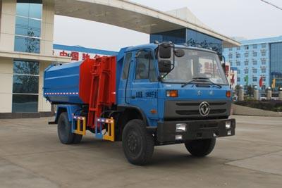 东风153自装卸式垃圾车