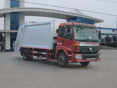 福田8.7吨压缩式垃圾车