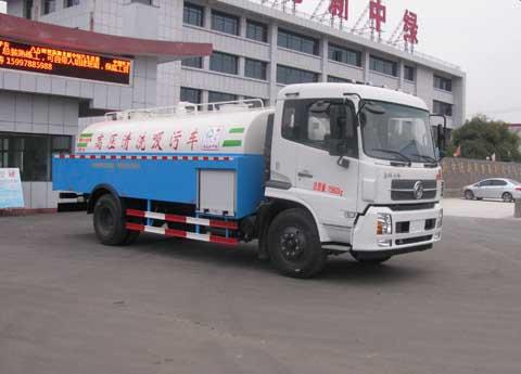 5166GQX5型清洗车