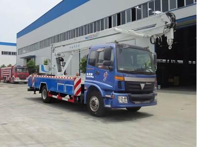 HYS5120JGKB5高空作业车