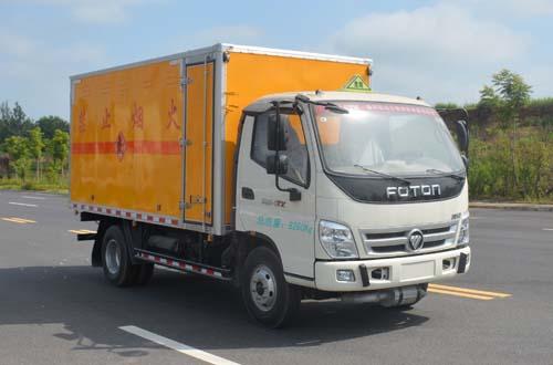 福田4.6吨爆破器材运输车