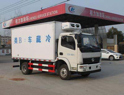 东风4米1天然气冷藏车