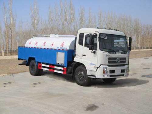 HYS5164GQXE5清洗車