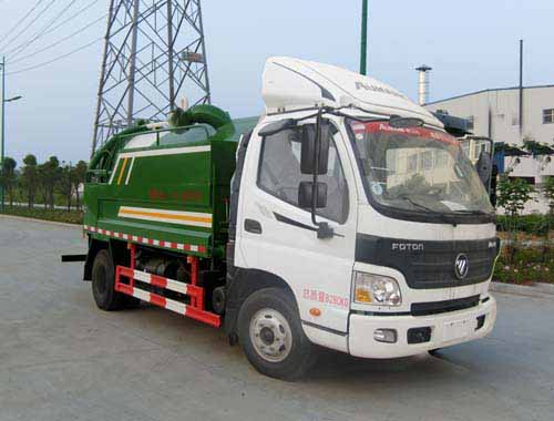 HYS5081GQWB5清洗吸污车