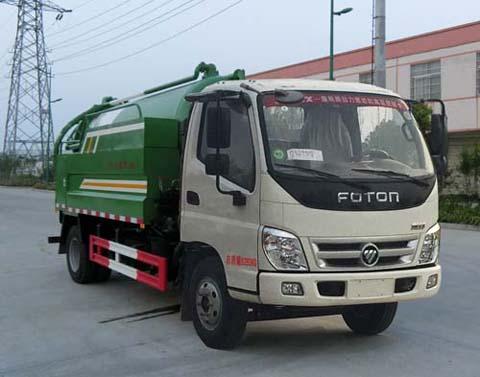 HYS5040GQWB5清洗吸污车