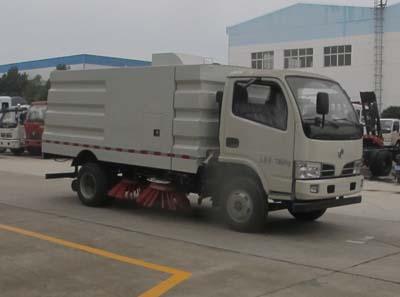CLW5070TSLT5型扫路车