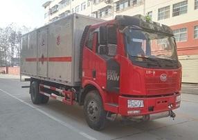解放10.6吨爆破器材运输车