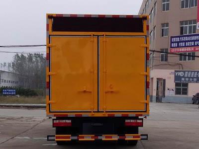 东风多利卡污水处理车15997889199