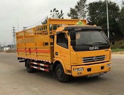 东风多利卡7.4吨气瓶运输车