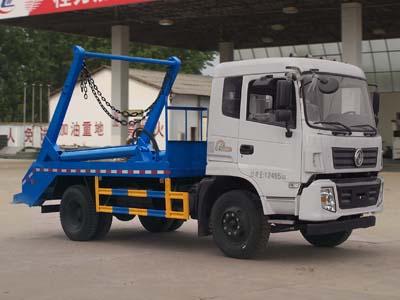 东风特商摆臂式垃圾车