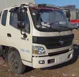 JHW5120ZSLB散装饲料运输车
