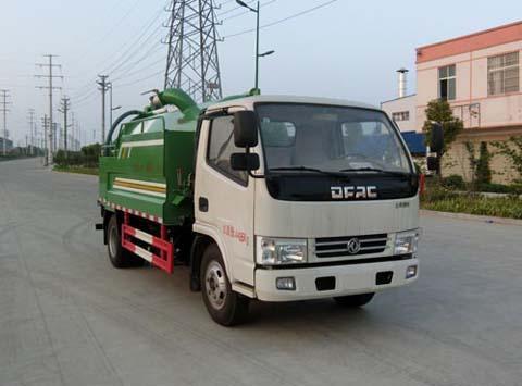 HYS5070GQWE5清洗吸污车