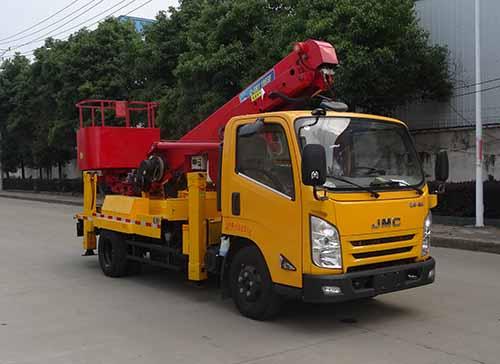 HYS5061JGKJ5高空作业车