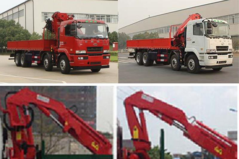 HYS5310JSQH5随车起重运输车