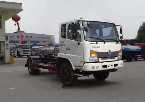 HYS5160ZXXE5車廂可卸式垃圾車