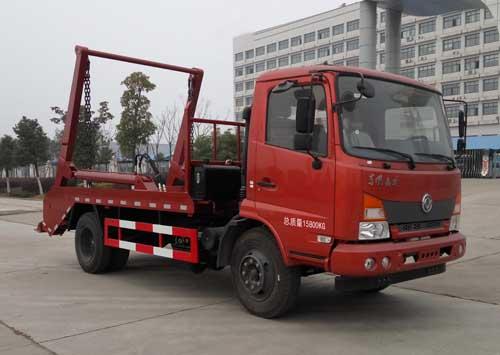HYS5160ZBSE5摆臂式垃圾车