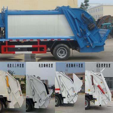 HYS5160ZYSE5压缩式垃圾车