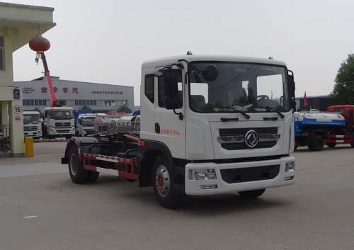 HYS5163ZXXE5車廂可卸式垃圾車