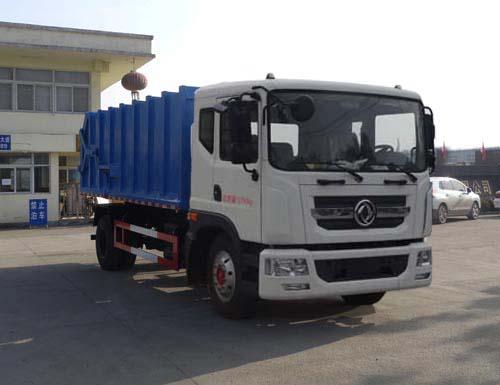 HYS5160ZDJE5壓縮式對接垃圾車