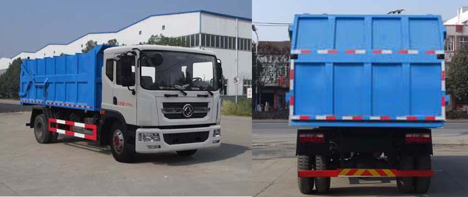 HYS5160ZDJE5压缩式对接垃圾车