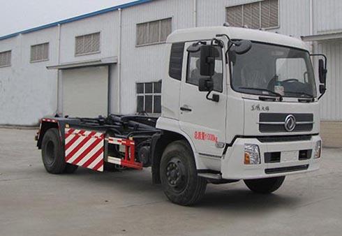 HYS5180ZXXE5车厢可卸式垃圾车