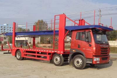 解放悍V320车辆运输车