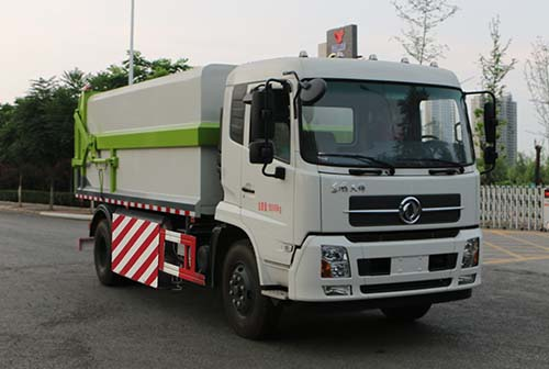 HYS5180ZLJE5自卸式垃圾車