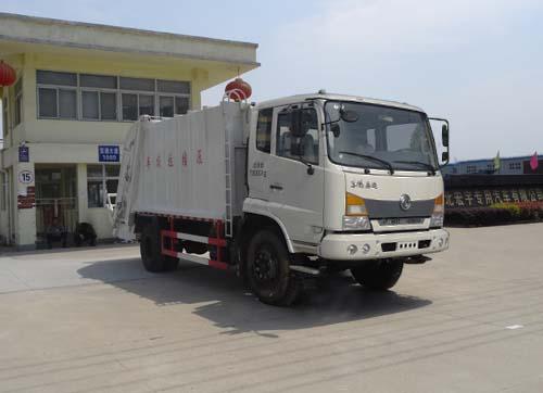 HYS5163ZYSE5壓縮式垃圾車