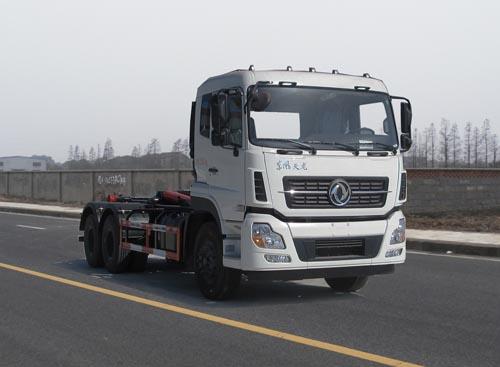 HYS5251ZXXE5車廂可卸式垃圾車