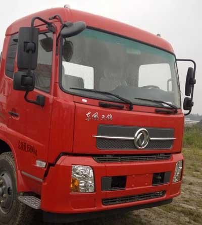 HYS5150JGKE5高空作业车