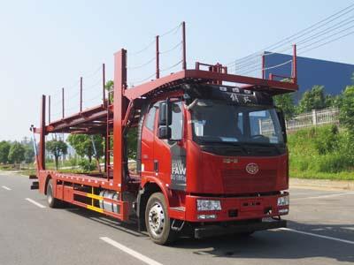 一汽解放J6L质慧版车辆运输车