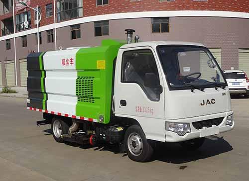 HYS5031TXCH5吸尘车