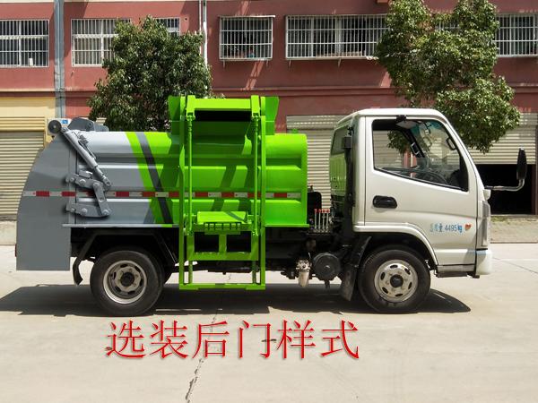 凯马厨余(泔水)垃圾车