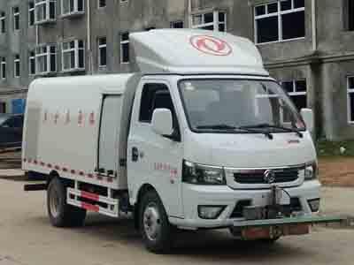 CLW5030TYHD6路面养护车
