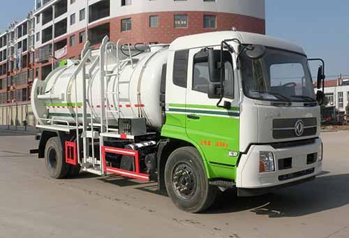 HYS5180TCAE6餐厨垃圾车(国六)