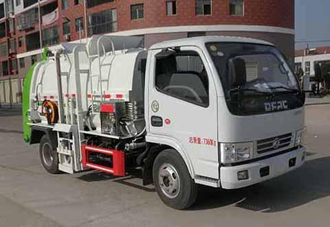 HYS5070TCAE6餐厨垃圾车(国六)