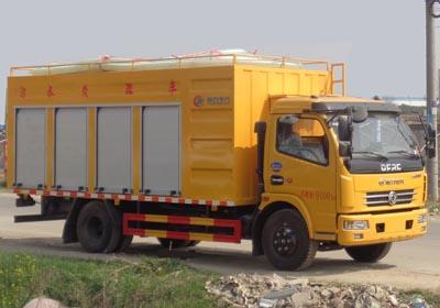 CLW5090TWC6污水处理车