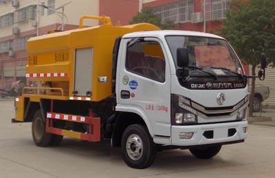 CLW5070GQW6清洗吸污车