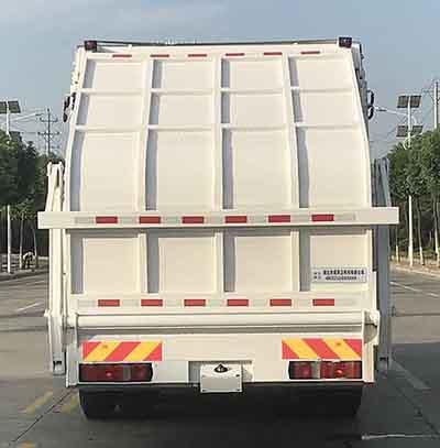 帝王環衛牌HDW5253ZYSZ6型壓縮式垃圾車-后部照片