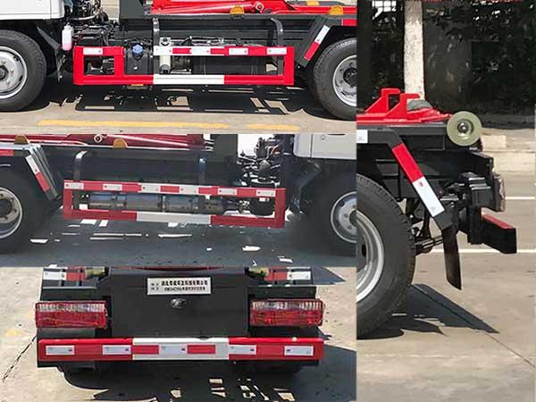 帝王環衛牌HDW5044ZXXH6型車廂可卸式垃圾車-側后防護照片