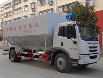 CLW5182ZSLC6散装饲料运输车
